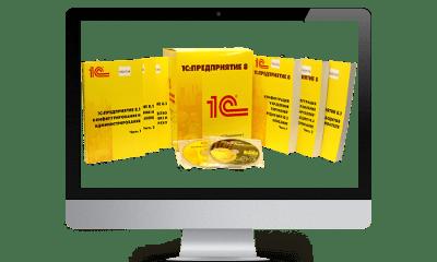 Бухгалтерия онлайн в Казахстане
