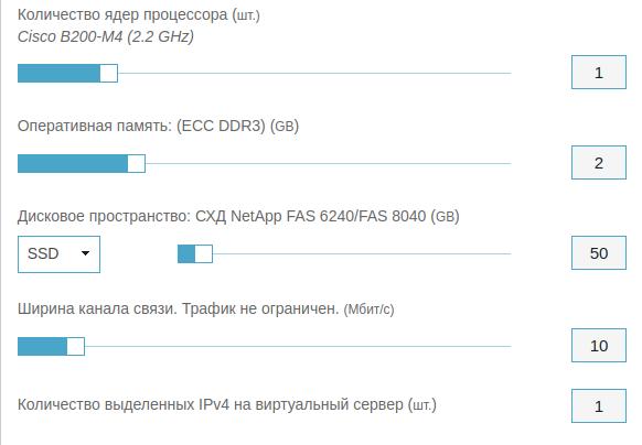 Характеристики VPS сервера на Oblako.kz