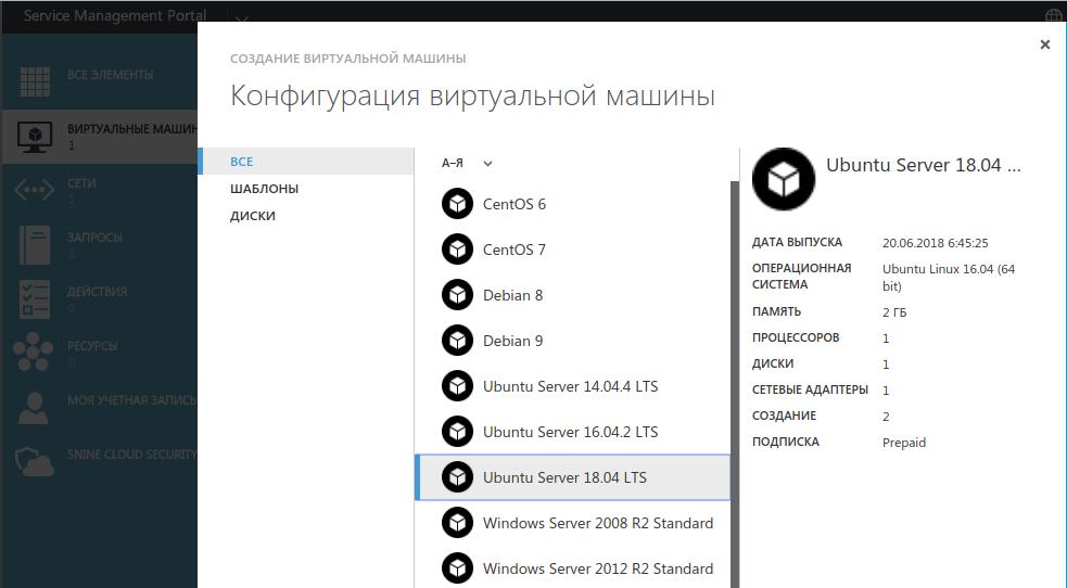 Установка хостинга на ubuntu бесплатный хостинг это безопасно