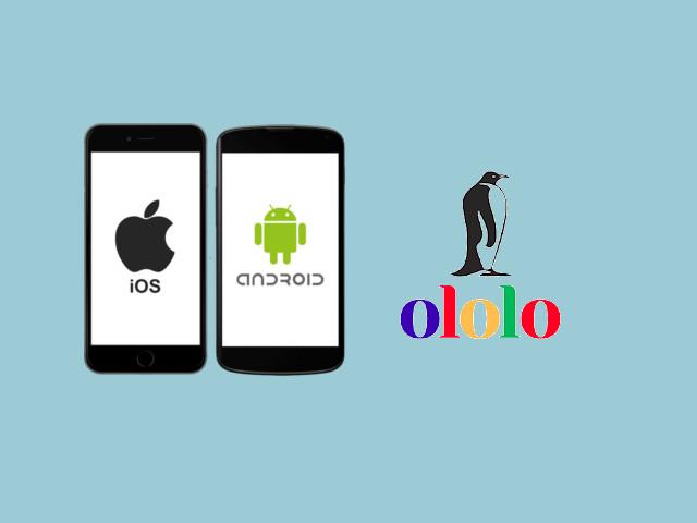 Раскрутка мобильного приложения через SEO