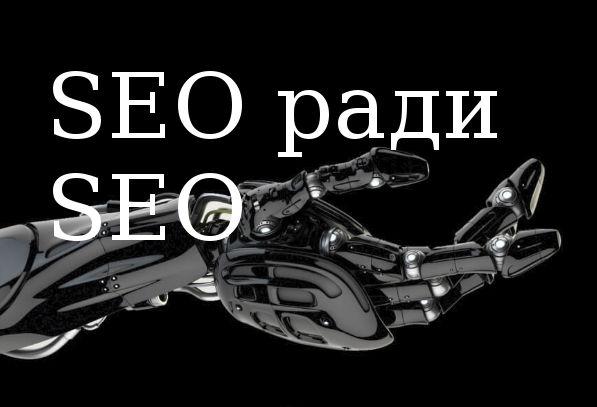 SEO Анализ сайта robotprostore.kz