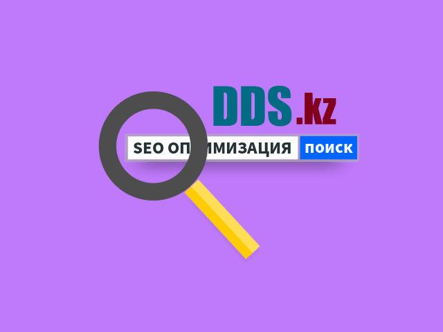 SEO продвижение самостоятельно - SEO оптимизация сайта
