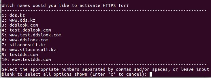 Установка SSL сертификатаLetsencrypt