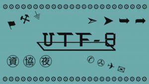 Графические символы UTF-8 - для работы SEO и SMM