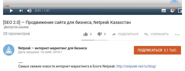 Видео с YouTube для ранжирования сайта