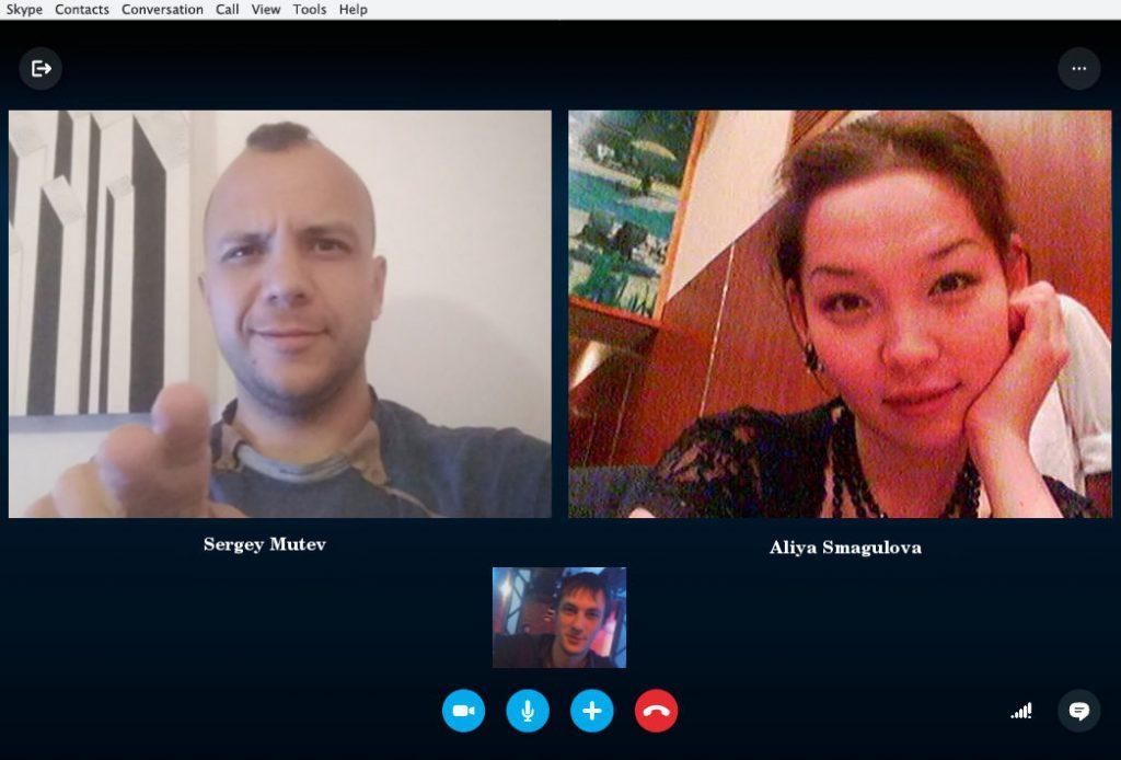 Сервис видеоконференции в Казахстане